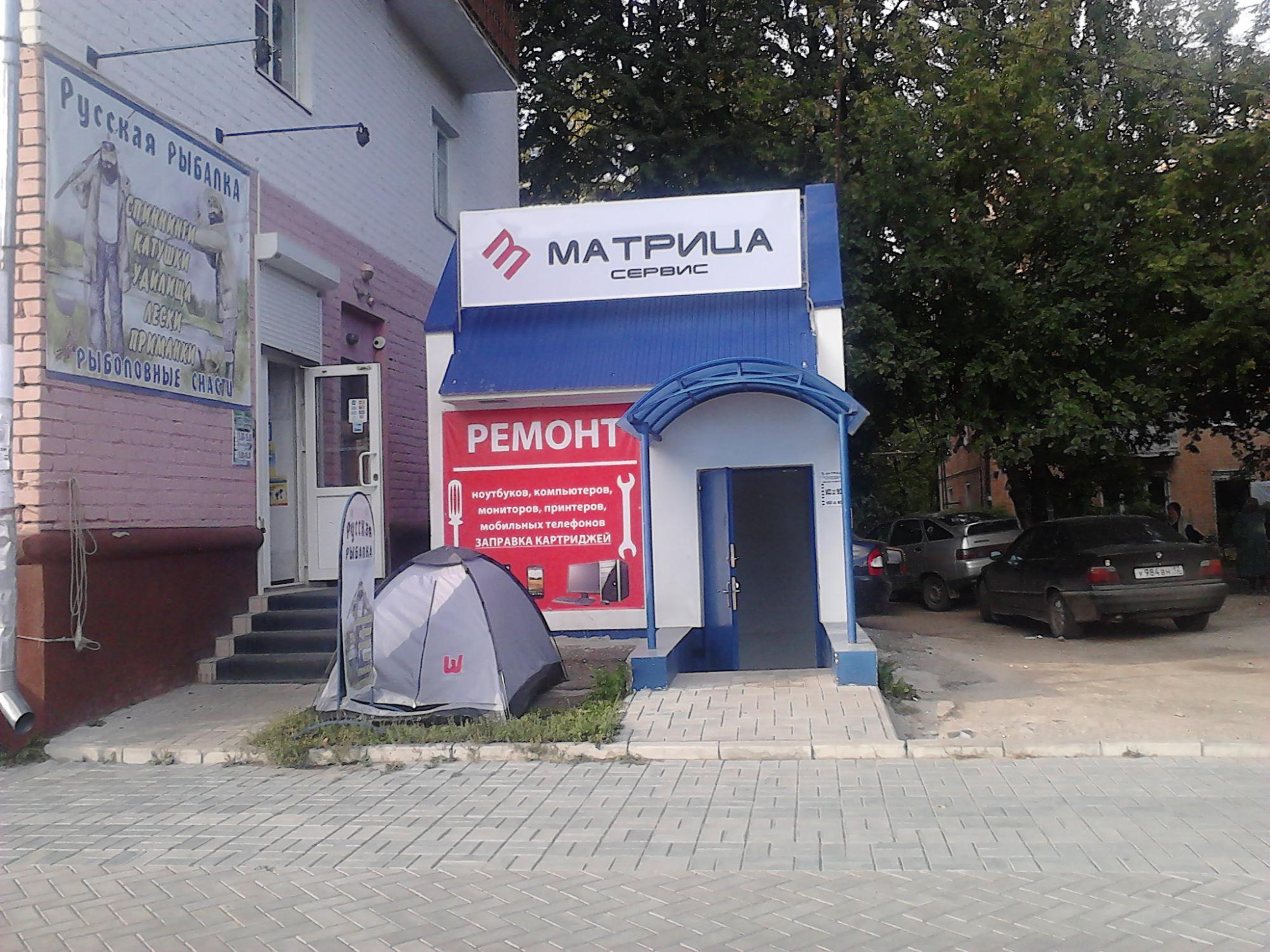 матрица в городе йошкар ола Москве реализуется